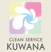 タイルの酸洗い|クリーンサービス桑名有限会社